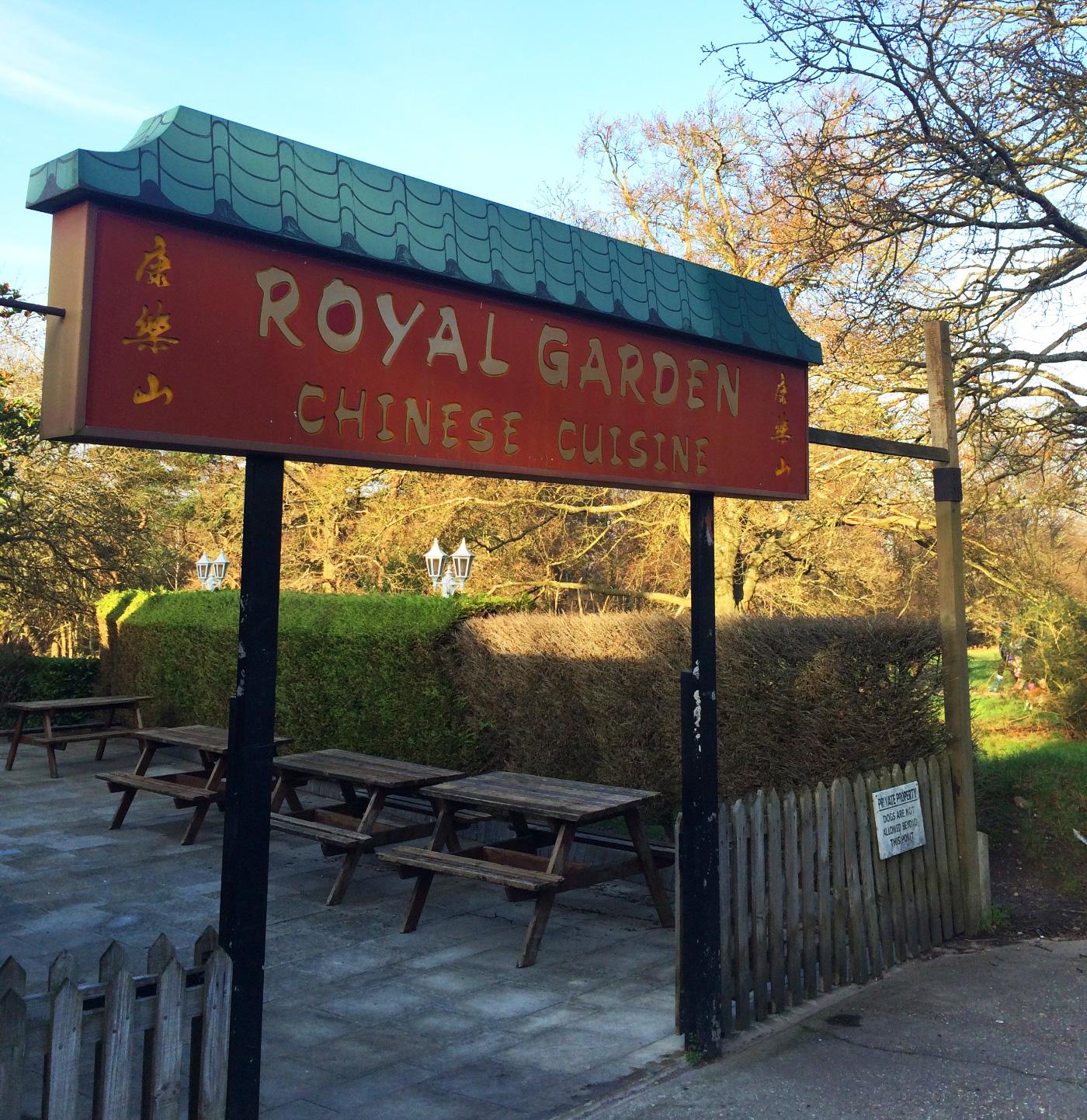 royal garden chinese