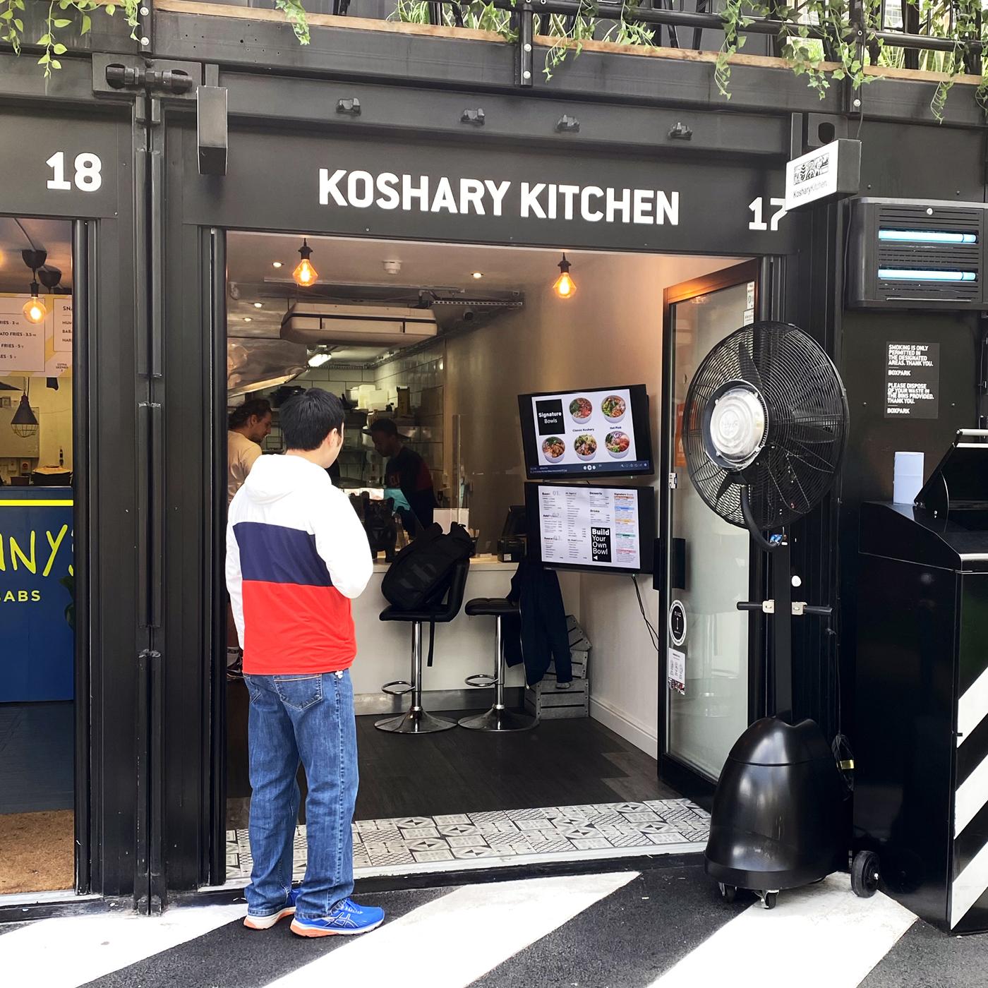 Koshary Kitchen